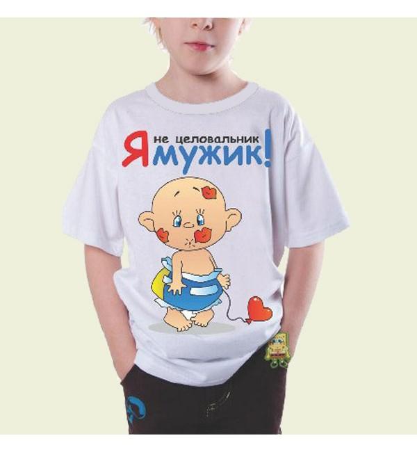 Детская футболка Я мужик!