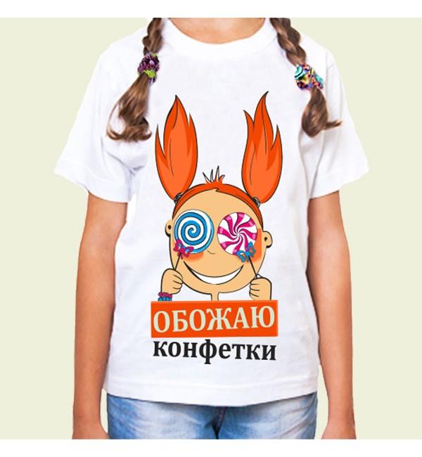 Детская футболка Обожаю конфетки