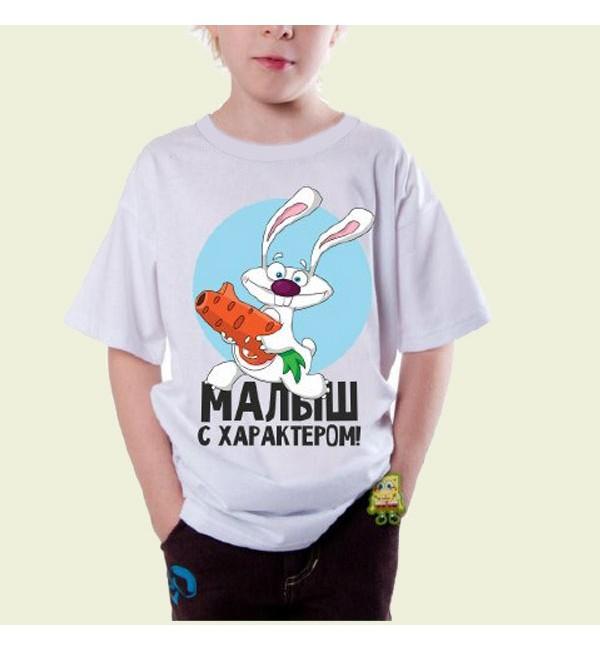 Детская футболка Малыш с характером