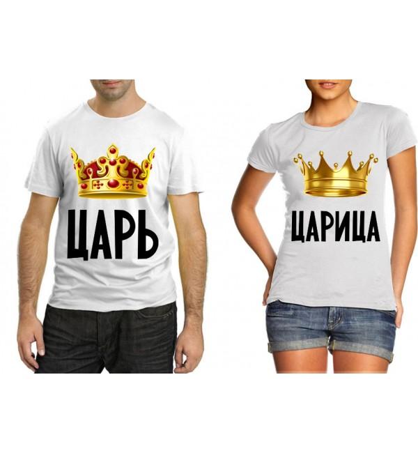 Парная футболка Царь, Царица
