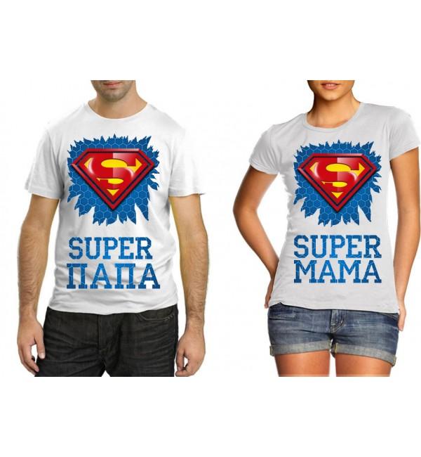 Футболки для двоих Супер папа и мама