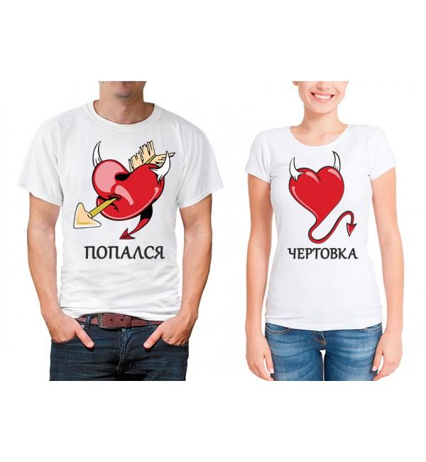 Парные футболки Чертовка