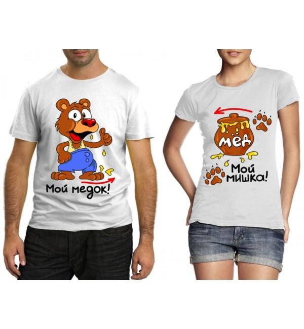 Парные футболки Медок