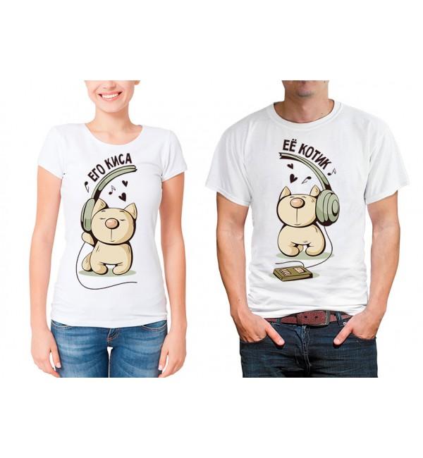 Парные футболки для двоих Киса и Котик