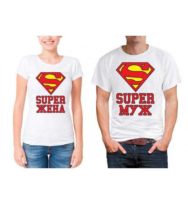 Парные футболки для двоих Super жена и муж