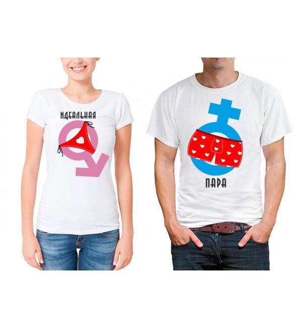 Парные футболки для двоих Трсуселя