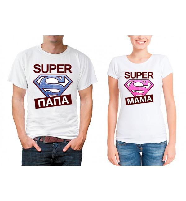 Парные футболки для двоих Super мама и папа