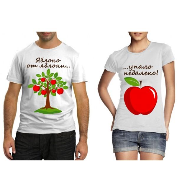 Парные футболки Яблоня от яблони