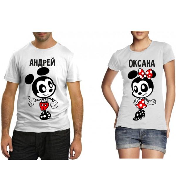 Парные футболки Микки и Минни имена