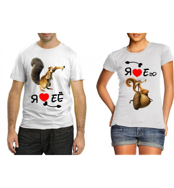 Парная футболка Влюбленные белки