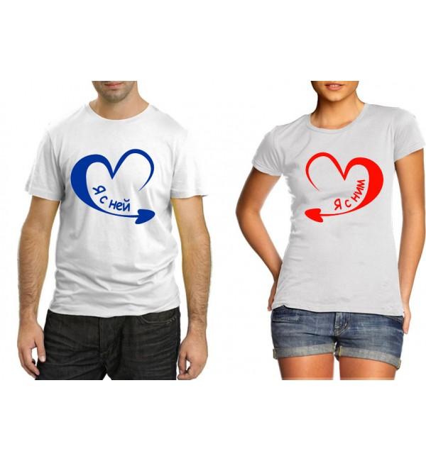 Парная футболка  Вместе