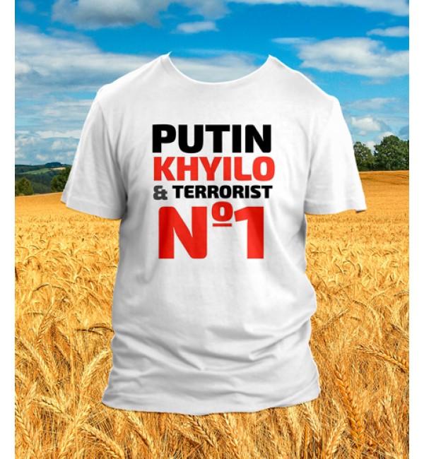 Футболка PUTIN KHUYLO & terrorist №1