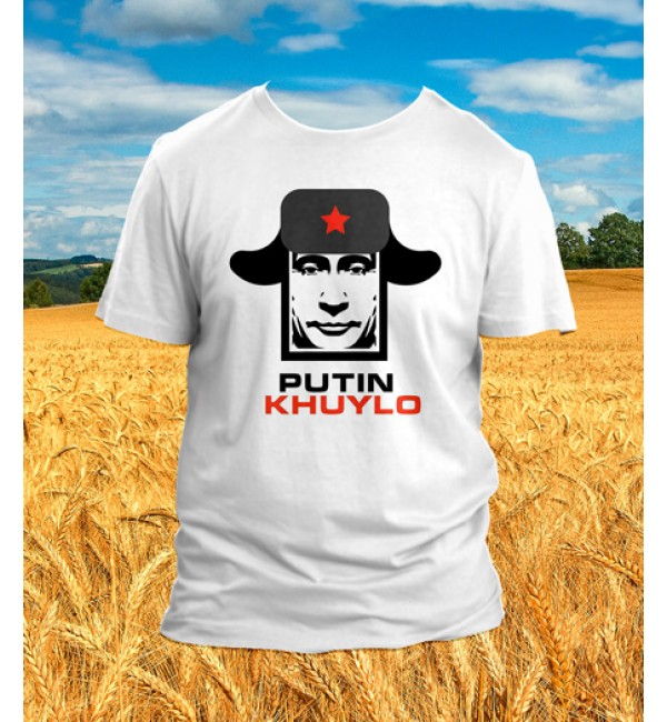 Футболка PUTIN KHUYLO в шапке