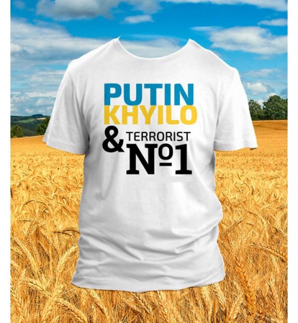 Футболка PUTIN KHUYLO & terrorist