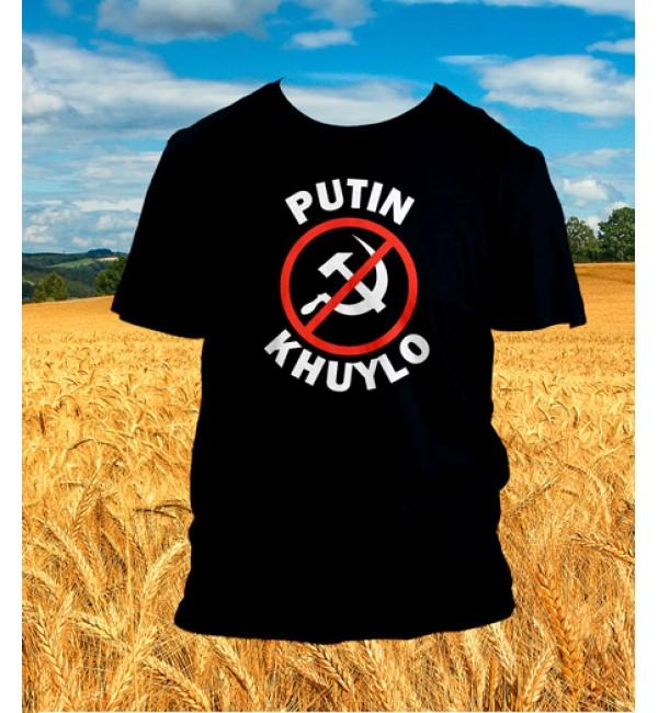 Футболка PUTIN KHUYLO стоп СССР