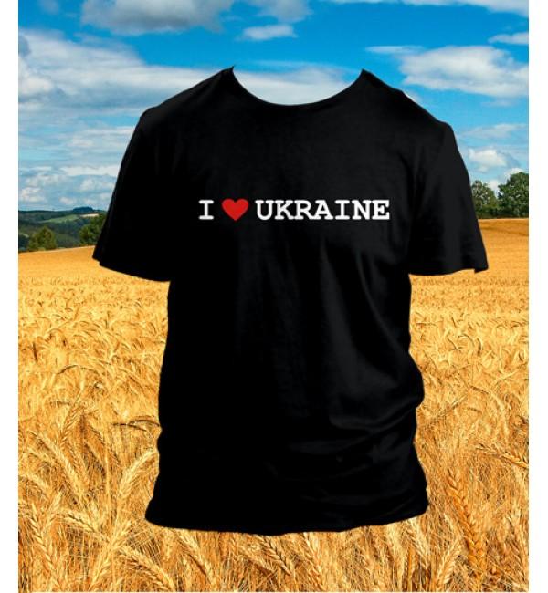 Футболка Я люблю Украину