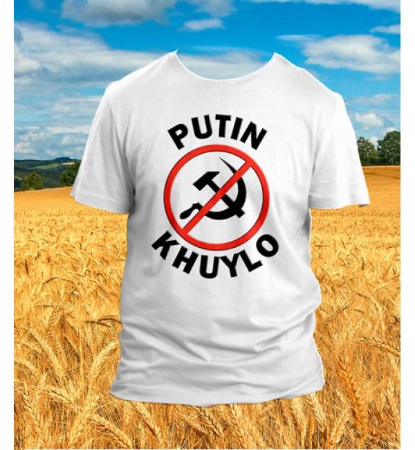 Футболка патриота PUTIN KHUYLO