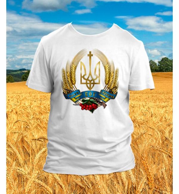 Футболка З нами Бог і Україна