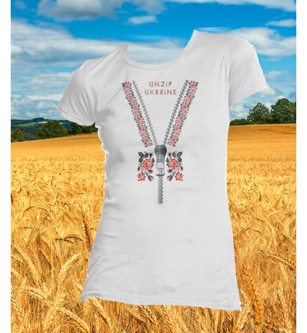 Патриотическая футболка Unzip Ukraine