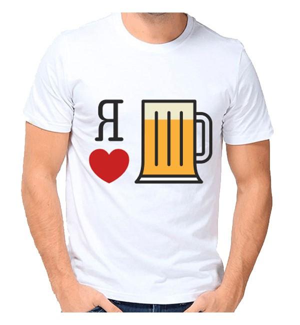 Мужская футболка Люблю пиво