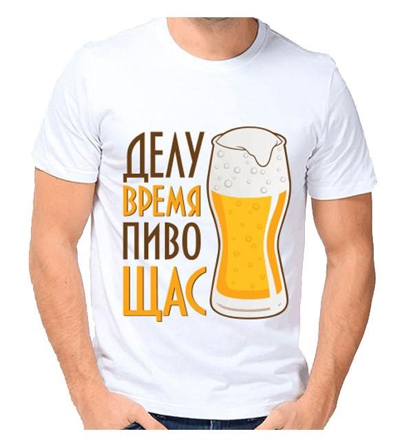 Мужская футболка Делу время