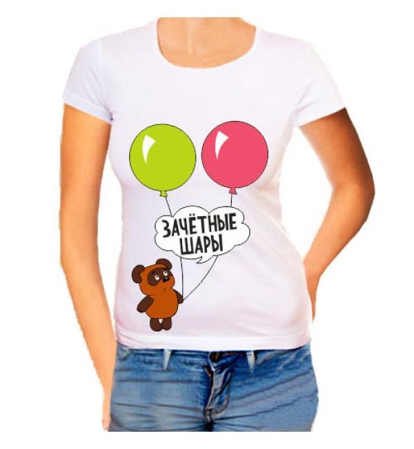 Домино точками, футболки с надписями для девушек картинки
