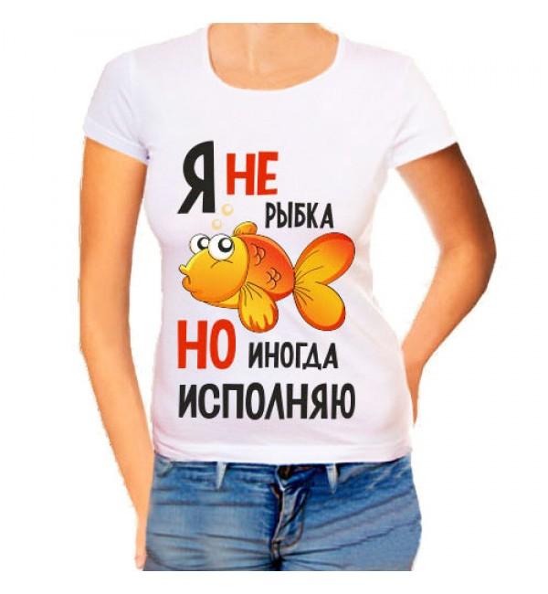 Женская футболка Я не рыбка