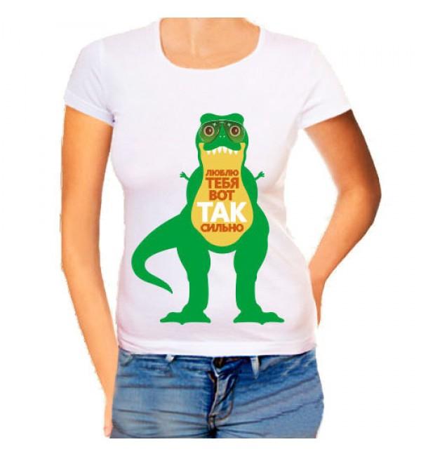 Женская футболка Люблю тебя сильно