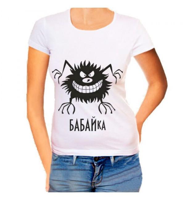 Женская футболка Бабайка