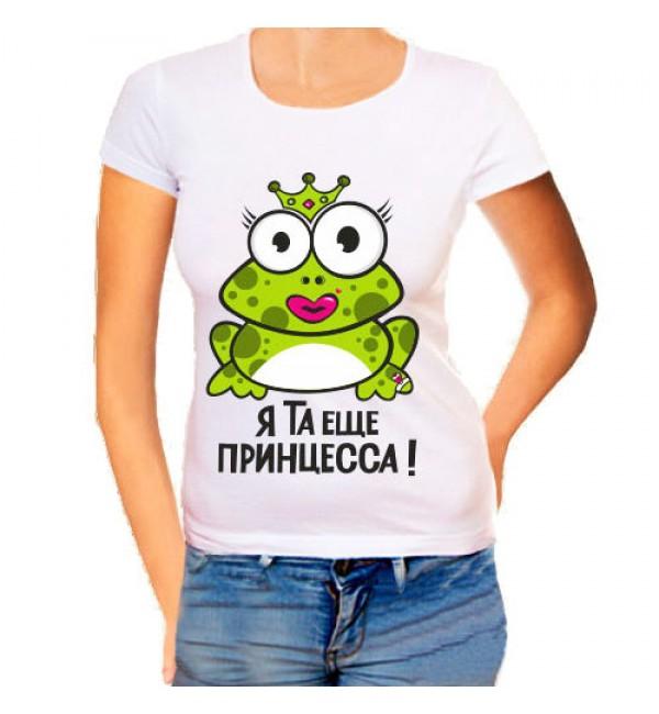 Женская футболка Я та еще принцесса