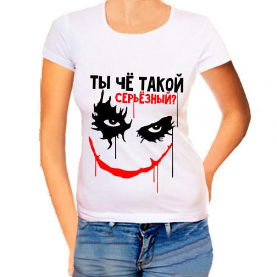 Прикольные футболки для девушек с картинками, открытка