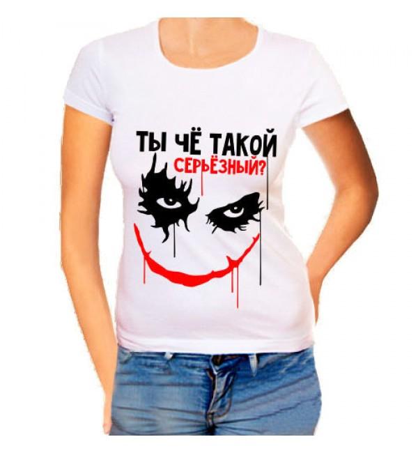 Женская футболка Ты че такой