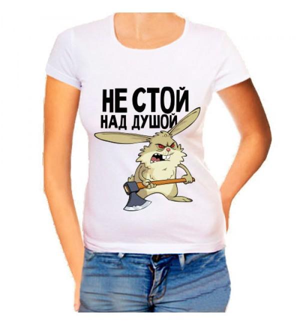 Женские футболки с прикольными рисунками