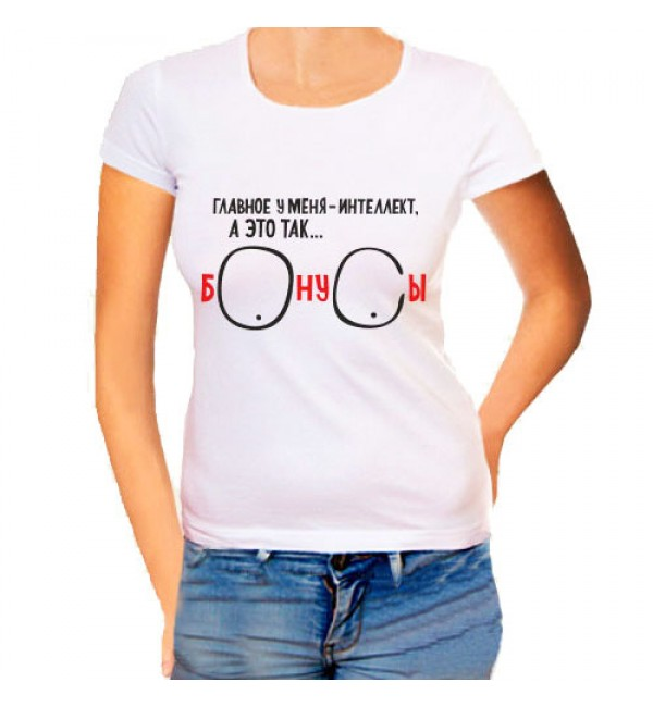 Женская футболка Бонусы