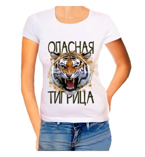 Женская футболка Опасная тигрица