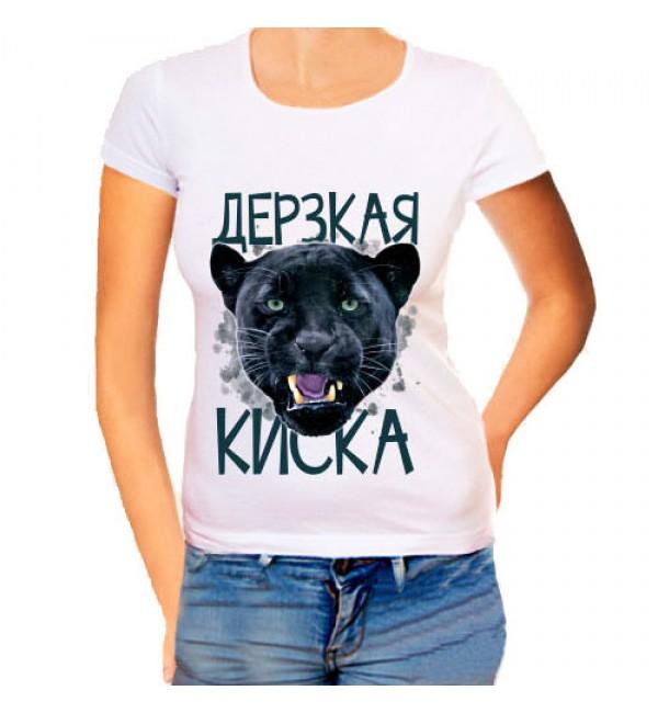 Женская футболка Дерзкая киска