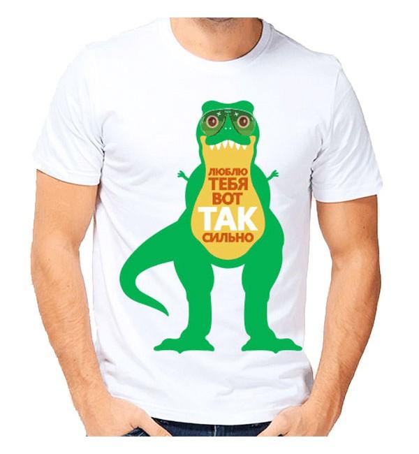 Мужская футболка Люблю тебя сильно