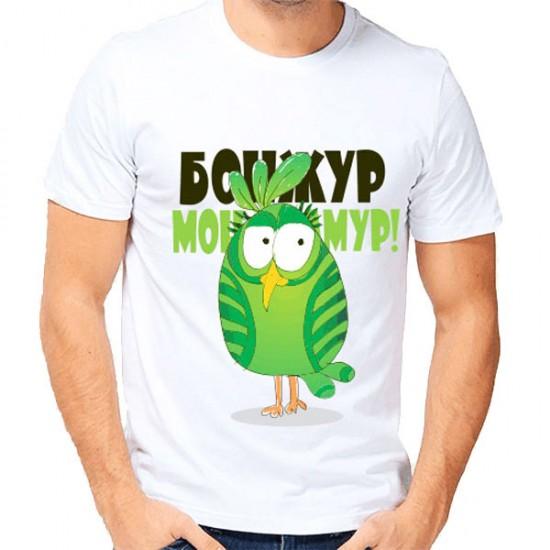 Прикольные футболки для мужчин с картинками для клуба