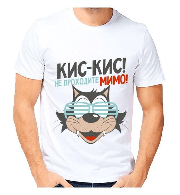 Мужская футболка Кис-кис