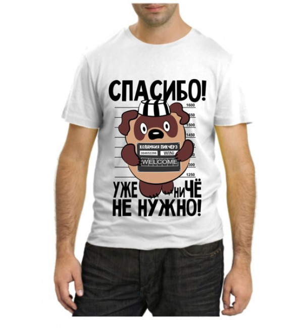 Футболка мужская  Уже ни чё