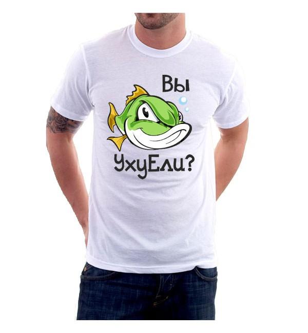 футболка для рыбака Вы уху ели?