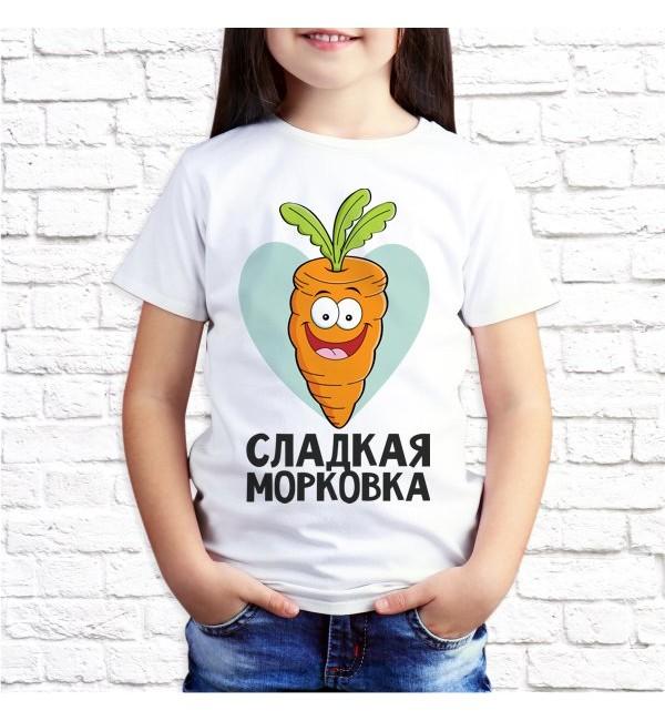 Детская футболка Сладкая морковка