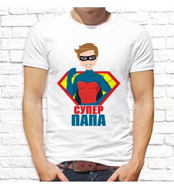 Мужская футболка Супер папа