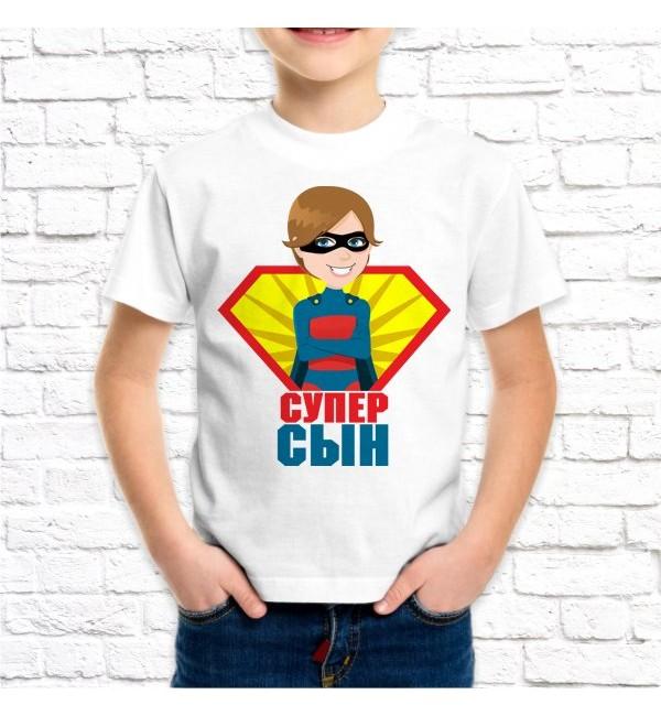 Детская футболка Супер сын