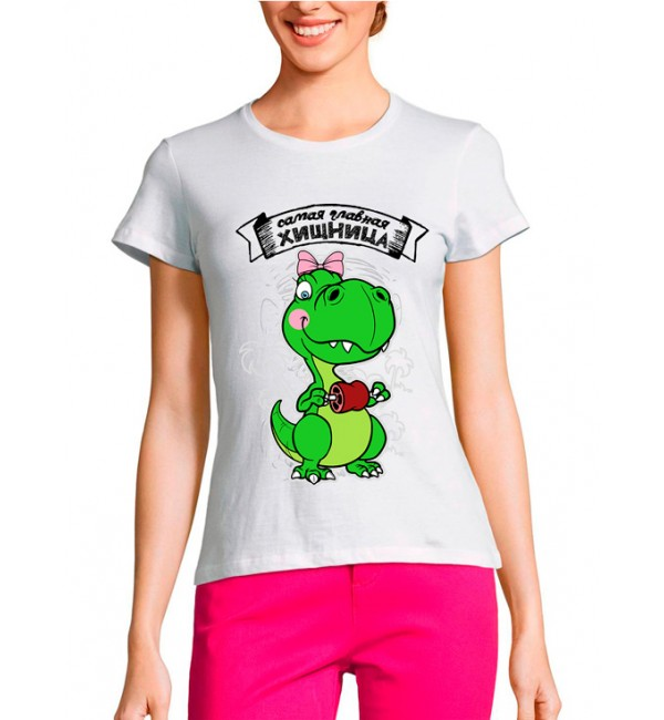 Женская футболка Самая главная хищница
