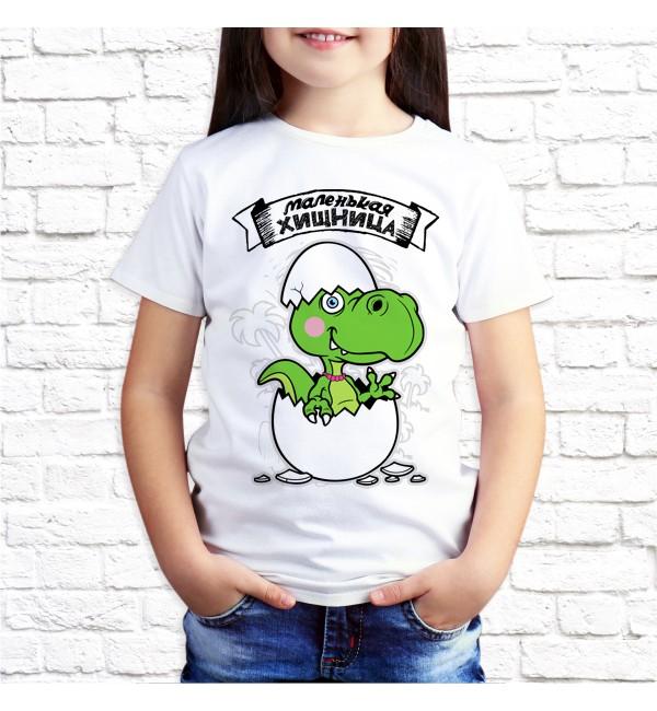 Детская футболка Маленькая хищница