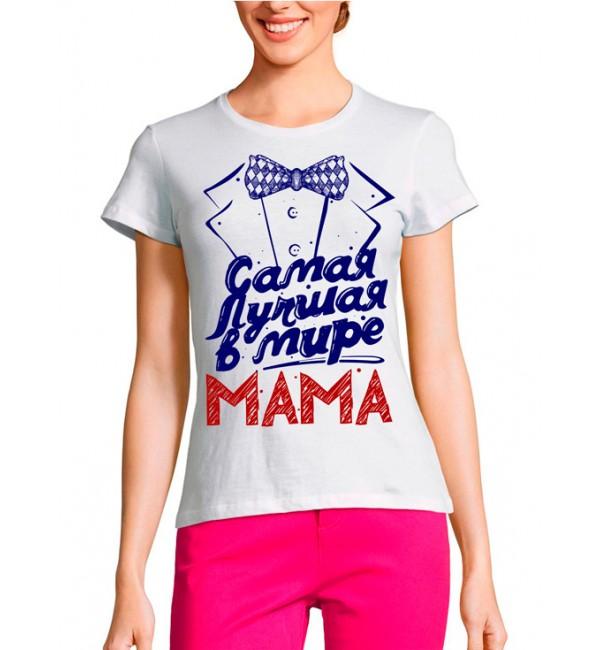 Женская футболка Мама Самая лучшая