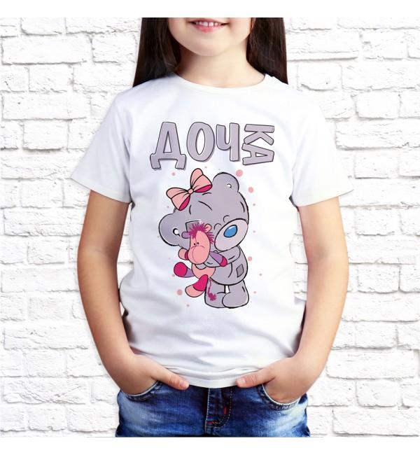 Детская футболка Дочка мишка Тедди
