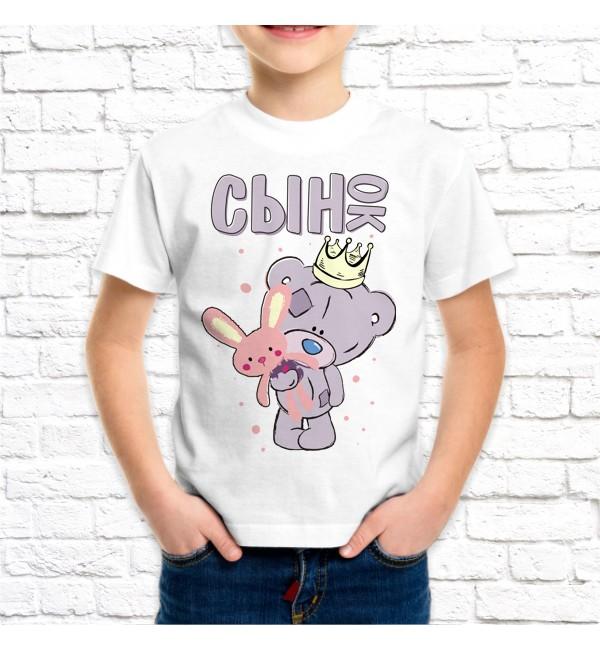 Детская футболка Сынок мишка Тедди