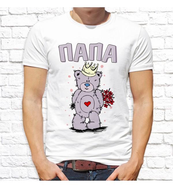 Мужская футболка Папа мишка Тедди